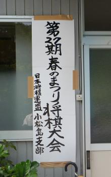 アーセーのブログ